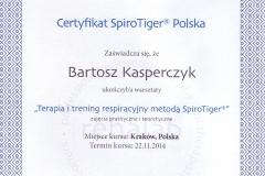 SpiroTiger
